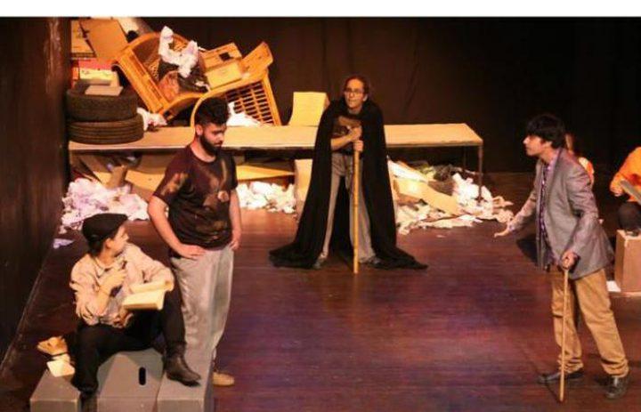 """مسرحية """"الحضيض"""" لمكسيم غوركي بنسخة فلسطينية"""