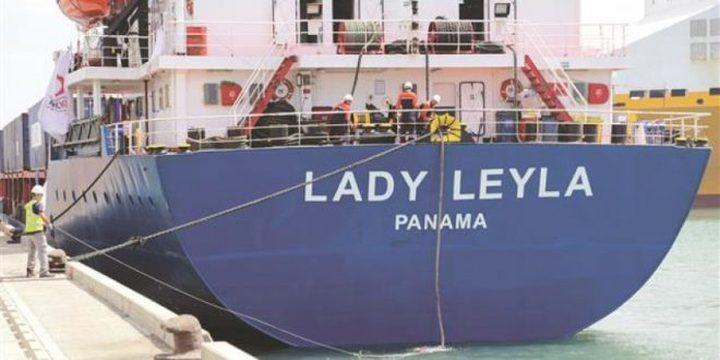 """سفينة """"اكوا ستيلا"""" التركية ستصل غزة مطلع الأسبوع المقبل"""