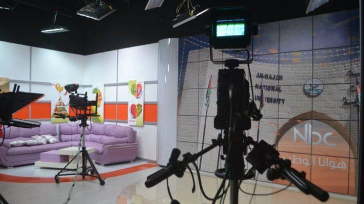 وظائف شاغرة في مركز الإعلام في جامعة النجاح