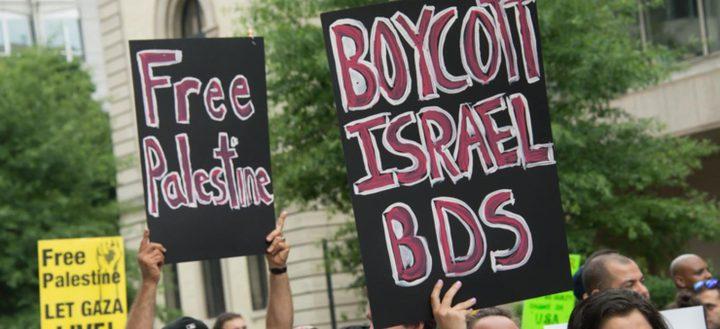 """سويسرا وإسبانيا تفشلان جهودًا إسرائيلية لتجريم نشاط """"BDS"""""""
