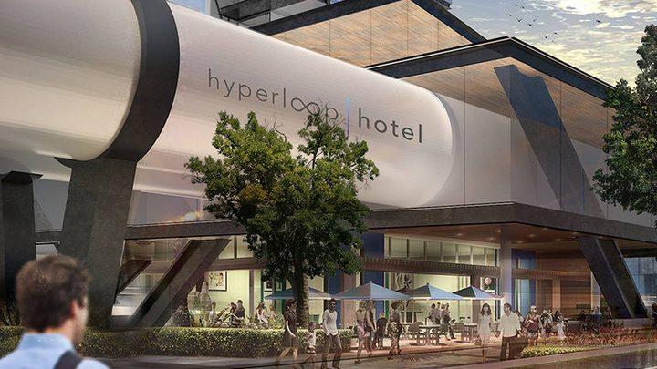 ابتكار جديد هايرلوب فندقي في المستقبل