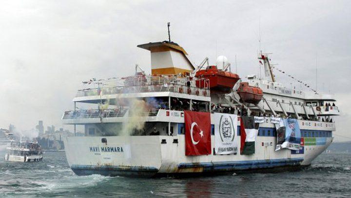 سفينة المساعدات التركية تصل لأسدود تمهيدا لنقلها إلى غزة