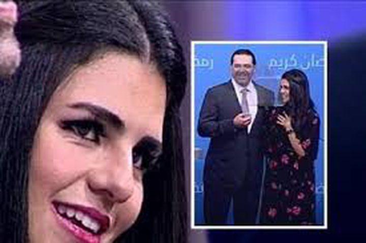 سعد الحريري يطلب يد فتاة في إفطار لتيار المستقبل