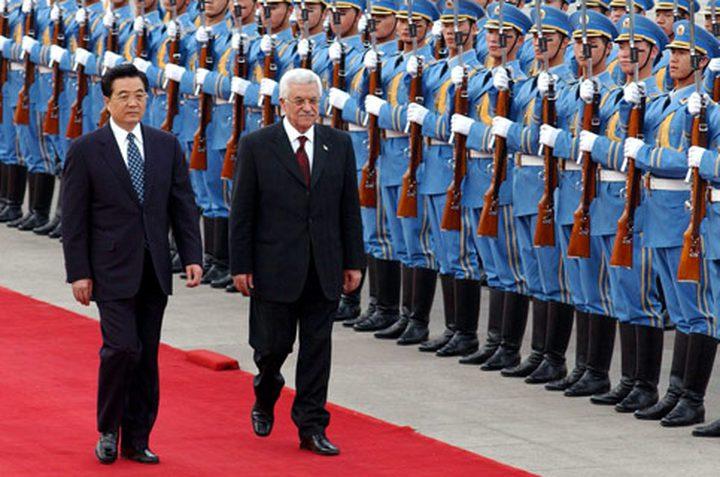 الصين: إقامة الدولة الفلسطينية مفتاح لإحلال السلام في المنطقة