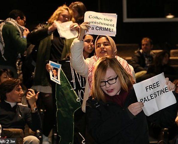 جهود إسرائيلية لمنع مؤتمر ضد الاحتلال في الأمم المتحدة