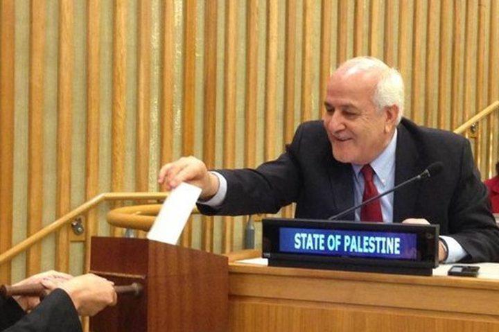 فلسطين نائبا لرئيس اجتماع الدول للقضاء على التمييز العنصري