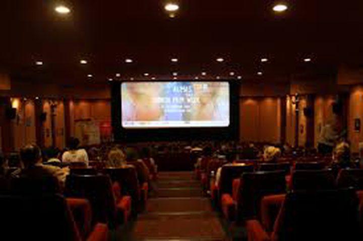 انطلاق أسبوع الفيلم الإسباني في بيروت