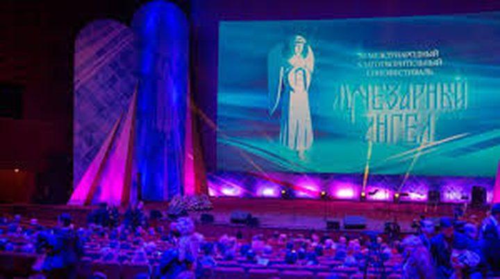 انطلاق مهرجان موسكو السينمائي الدولي ال 39
