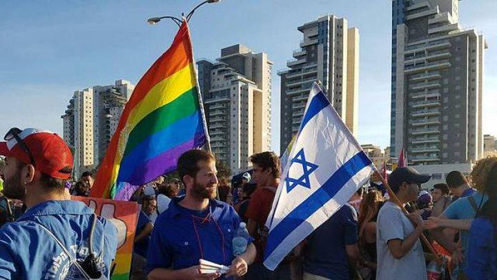 شواذ إسرائيل يحتفلون في بئر السبع