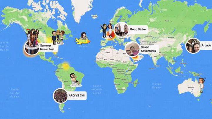 """""""خريطة سناب"""" لمشاركة الصور حسب الموقع"""