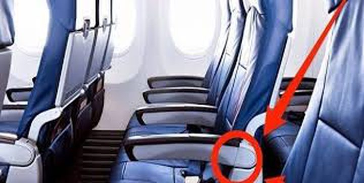 زر سري في مقعد الطائرة يمنحك مساحة أكبر