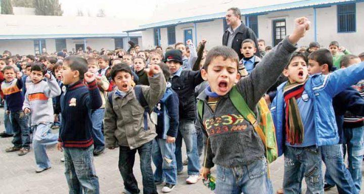 دراسة: قطاع التعليم في فلسطين يواجه مصاعب
