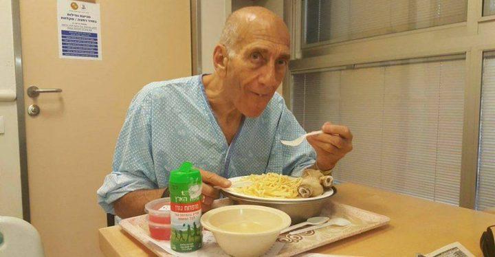 صورة مذلة لايهود اولمرت داخل سجنه