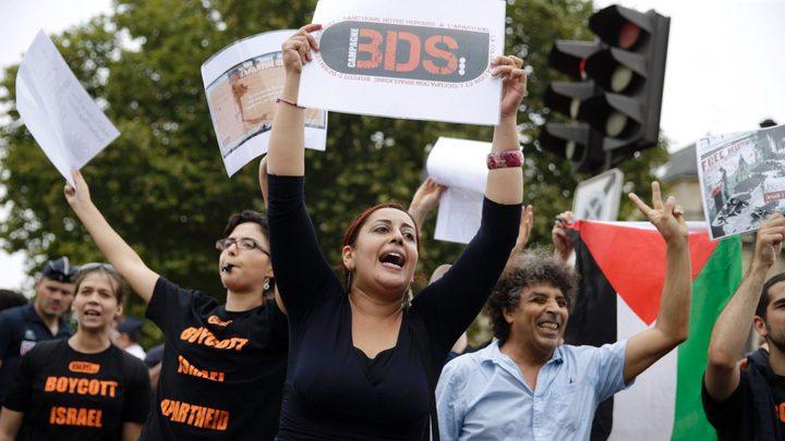 حركة المقاطعة العالمية تحرم شركة اسرائيلية من مناقصة بقيمة 190 مليون يورو