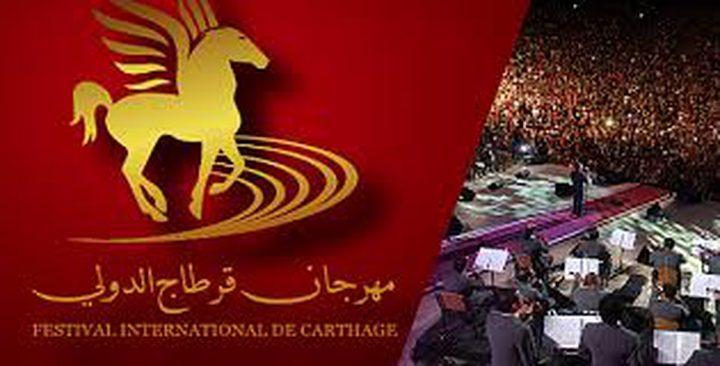 مهرجان قرطاج يجمع المشرق بالمغرب هذه السنة