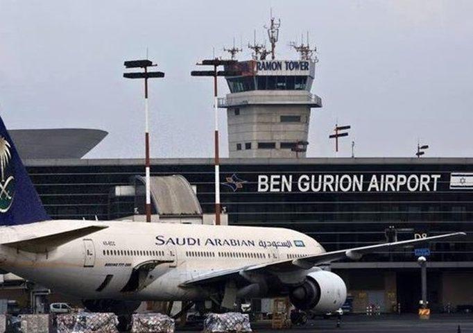 """السعودية تنفي هبوط احدى طائراتها في مطار """"بن غوريون"""""""