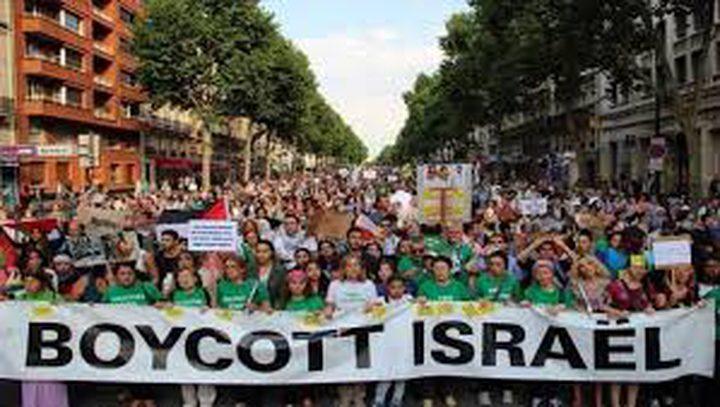 """ضغوط أميركية على أوروبا لشل حركة المقاطعة """"BDS"""""""