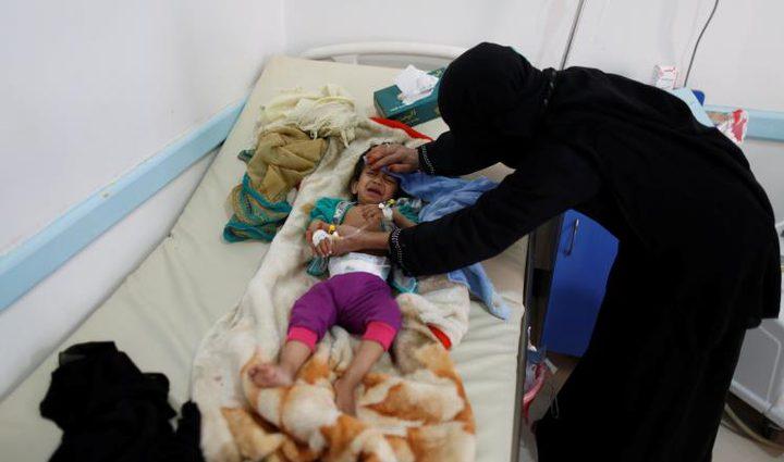 اليمن يعلن الطوارئ لإحتواء الكوليرا