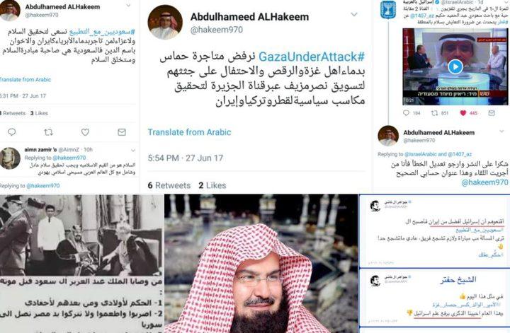 """وسم """"#سعوديين_مع_التطبيع"""" يتصدر تويتر.. والسحر ينقلب على الساحر"""