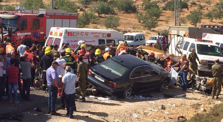الحكومة تعزي بضحايا الحادث شرق رام الله