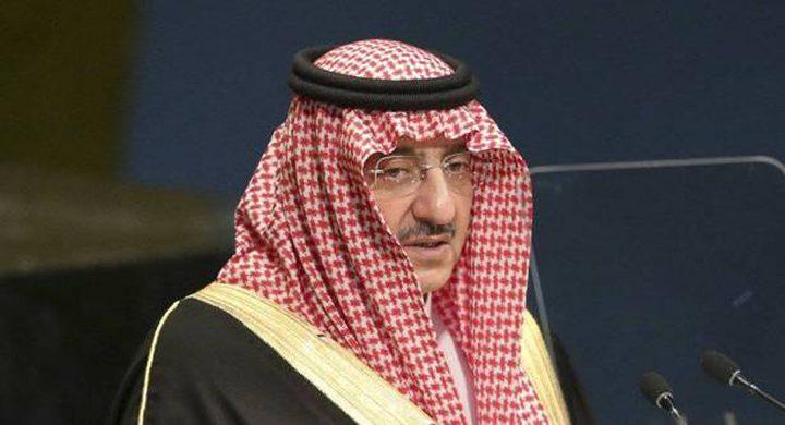 السعودية توضح حقيقة تحديد إقامة ولي العهد السابق بن نايف