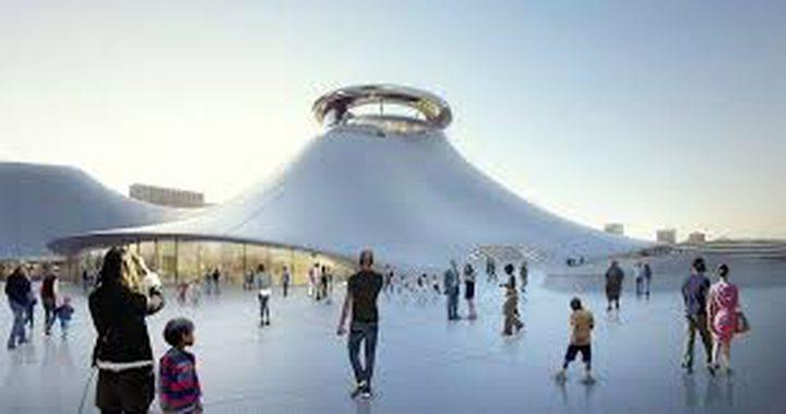 متحف لحرب النجوم بمليار دولار