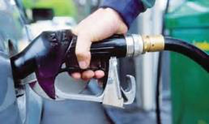 هبوط أسعار البنزين