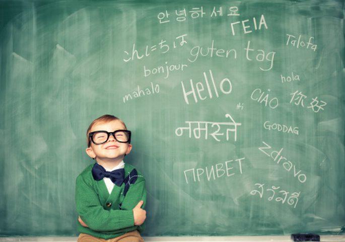 دواء يحل معضلة حل تعلم اللغات في المستقبل