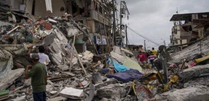 زلزال بقوة 6.1 درجة يضرب الإكوادور