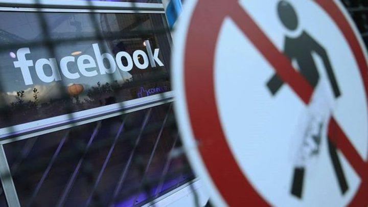 في المانيا.. التغريدة غير القانونية تكلف 50 مليون يورو