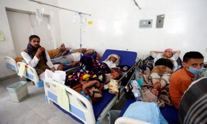 ارتفاع عدد الوفيات بالكوليرا إلى (1500) باليمن