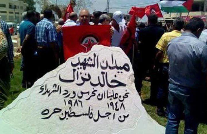 الاحتلال يهدم النصب التذكاري للشهيد نزال للمرة الثانية
