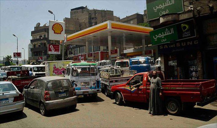 تعويم الجنيه المصري يرفع فاتورة دعم المواد البترولية 220%