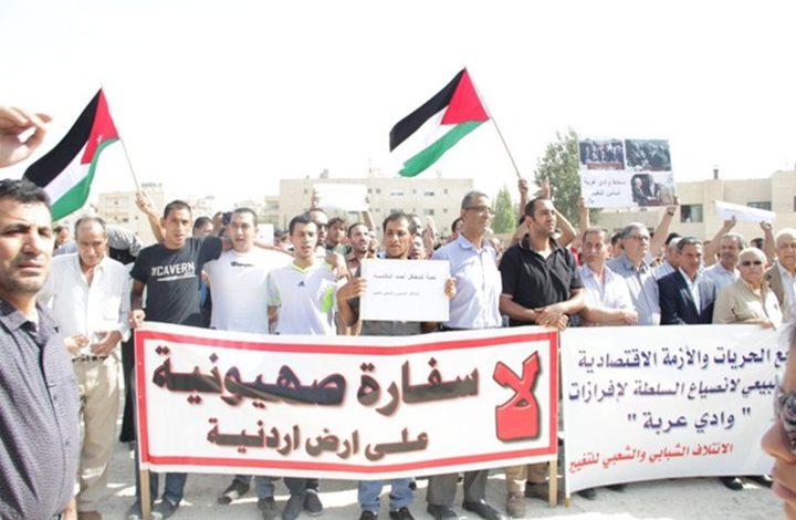 توتر العلاقات بين إسرائيل والأردن