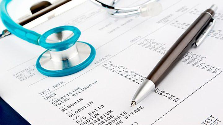 """""""الصحة"""": قدّمنا أكثر من (6) ملايين خدمة صحيَّة وطبية"""