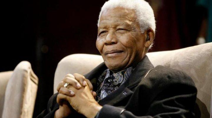 سحب كتاب عن حياة نيلسون مانديلا