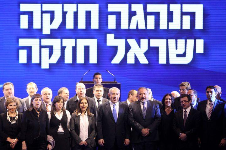 ضغوطات كبيرة من الليكود لعدم إقامة دولة فلسطينية