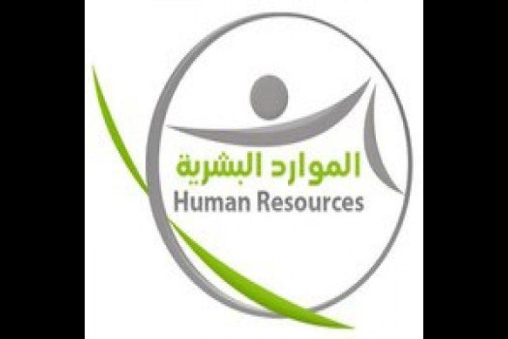 فرصة عمل/ إداري موارد بشرية