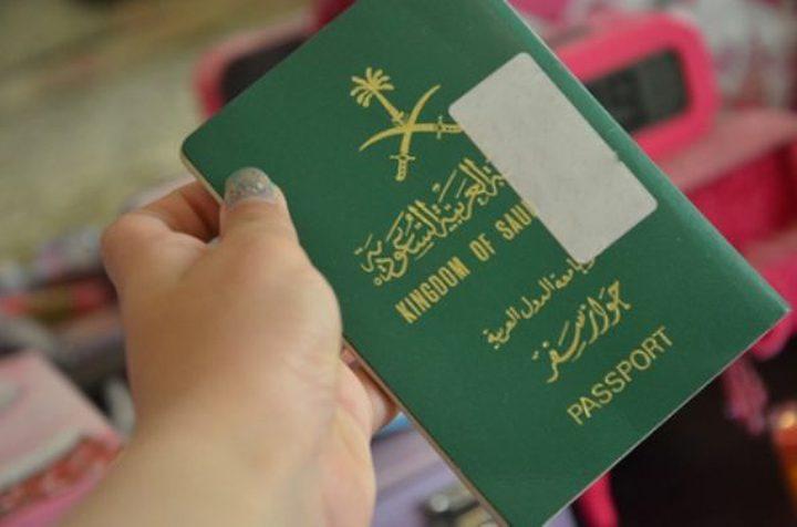 السعودية تسمح للأجانب المولودين بالمملكة الحصول على جنسيتها
