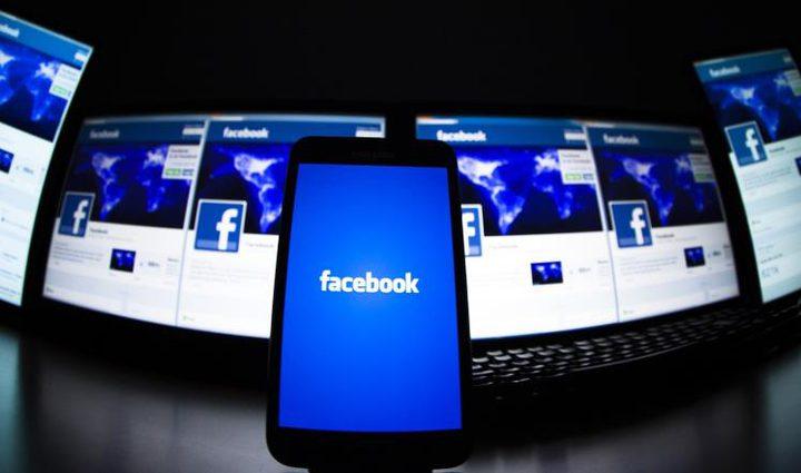 أرباح مضاعفة لفيسبوك لسبب بسيط
