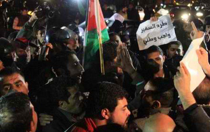 تظاهرة اردنية تطالب باغلاق السفارة الاسرائيلية