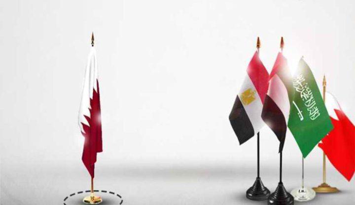 البحرين تستضيف الرباعية العربية المقاطعة لقطر غدًا
