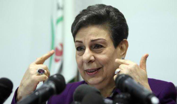 عشراوي: الاعتداء على المؤسسات الإعلامية حملة ممنهجة للتغطية على جرائم الاحتلال