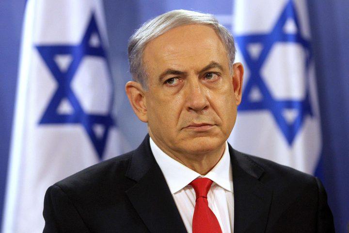 """تظاهرة  بـ""""بتاح تكفا"""" تطالب بتسريع التحقيق مع نتنياهو"""