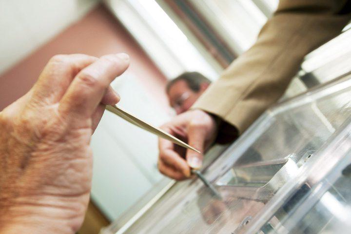 بدء عملية الاقتراع للانتخابات المحلية التكميلية
