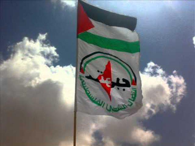 النضال الشعبي تحيي ذكرى انطلاقتها الـ50 في دمشق