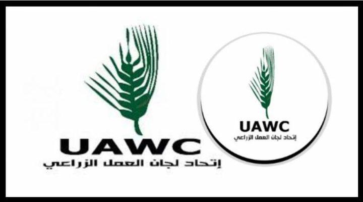 الاتحاد الزراعي ينفي محاكمته في محاكم الاحتلال