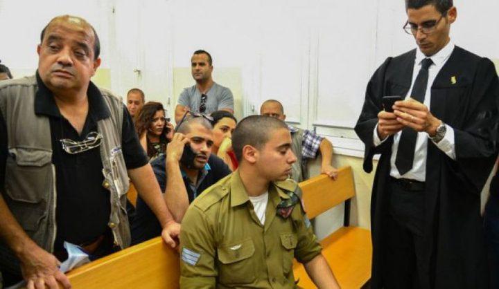 """إصدار قرار بشأن الجندي قاتل الشهيد """"الشريف"""" اليوم"""