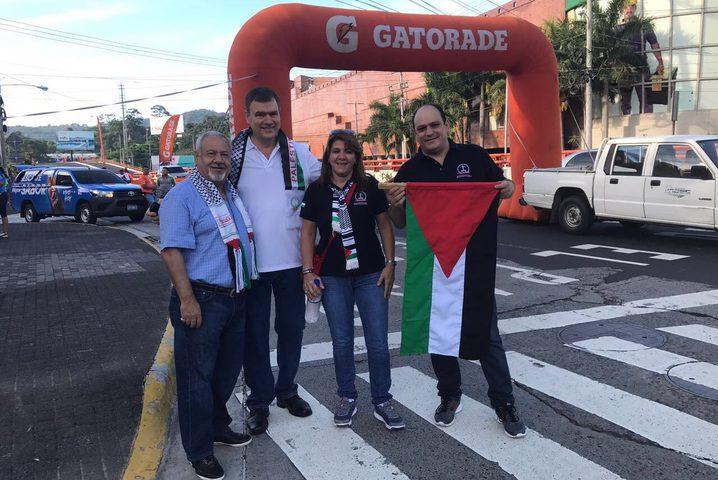 العاصمة السلفادورية تحتضن الدورة الثانية لسباق فلسطين السنوي