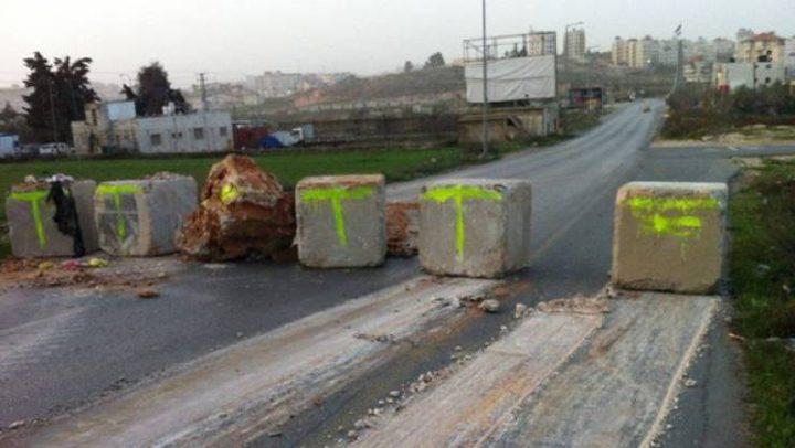 الاحتلال يغلق طريق بيت إيل
